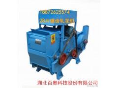 百奥MYJM-28E小型除尘锯齿轧花机,其他棉花加工机械