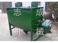 志成畜牧养殖机械 牛羊饲料混合搅拌机 卧式青草饲料混料机