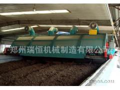 有机肥堆肥发酵设备