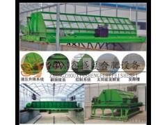 有机肥发酵设备 有机肥翻堆机 堆肥发酵设备 鑫盛产品技术好