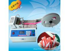 深圳电脑切带机 编织网管自动热切机 织带电脑裁切机