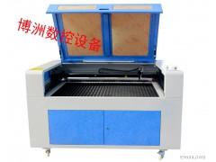 博洲1390 激光裁剪机  厂家促销   不织布激光切割机 不织布工艺品激光切割机  佛像雕刻机