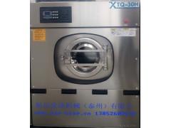 航星洗脱两用机30公斤系列型号XTQ30H自动化程度高,工作稳定,减震性好,洗涤效果佳,使用成本低,是洗衣房的好助手
