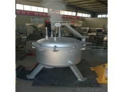三信食品机械SX-Z500供应立式杀菌蒸煮设备     电加热立式蒸煮锅    食品加工卤制蒸煮锅