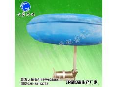 古蓝环保 活动型搅拌机 浮筒式低速推进器 河道治理搅拌机 FQJB浮筒搅拌机