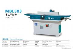 庆之源优质出售     MBL503   马氏款实木板式木工平刨床 马氏款木工刨床