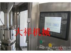 NJP-200C胶囊填充机,全自动胶囊充填机