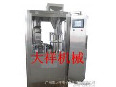 全自动胶囊填充机,NJP-400C胶囊充填机,胶囊灌装机(直