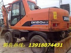 提供斗山150轮式挖掘机斗山轮式挖掘机