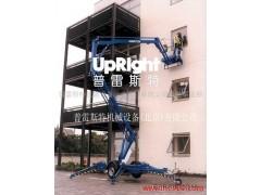 供应普雷斯特UpRight 曲臂升降车、托车式升降机、升降机、蜘蛛车、蜘蛛机