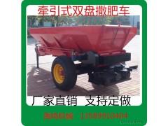 禹鸣机械厂家直销牵引大型撒肥车 拖拉机后置撒肥机 有机肥施肥机械 撒播机