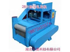 百奥MYJM-28E棉花脱籽机,其他棉花加工机械