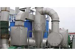 大型工厂尾气处理设备 酸碱废气处理成套设备 锅炉尾气处理装置