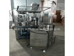NJP-1500 全自动胶囊填充机全自动胶囊充填机数粒机