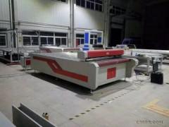 金强激光JQ-1830 智能布料裁剪机