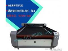 hty-1625汽车座套裁剪机汽车坐垫切割机/ 红太阳数控 激光切割机