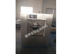 银川雄师洗脱两用机洗脱一体机/全自动洗脱机,美涤机械性能稳定 质量可靠