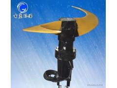 周末特价销售QJB1.5KW低速推流器 水下推进器 古蓝推出各式搅拌机