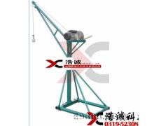 江苏集装箱吊运机四平HP500小吊机跑道长度