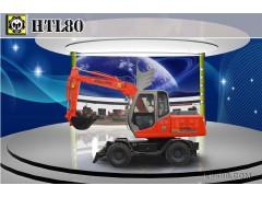 供应山东HTL轮式60-8型挖掘机 抓木机