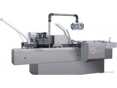 厂家直销全自动药品装盒机  装盒机   装盒机生产包装线