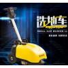 洁霸T201小型洗地机 电线式洗地吸干一体清洗机 商场家庭办