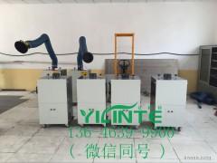 合肥市长丰县焊接废气处理装置炼油厂
