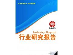 2014-2019年中国盾构掘进机行业投资调研及分析预测报告