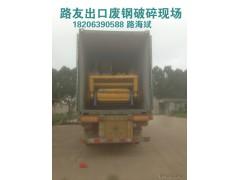 供应出口   山东路友   300千瓦东南亚客户破碎设备