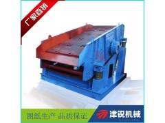新乡津锐供应 振动筛生产厂家 石块筛分 多层次振动筛分设备