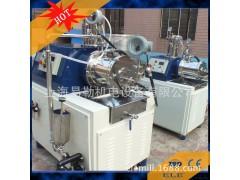 上海易勒生产厂家 生产 数码印花涂料研磨机,专用于数码印花涂料分散研磨设备  厂家直销 可定制 议价