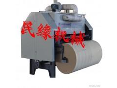 供应西藏林芝的棉被加工设备价格精细弹花机民缘950B梳棉梳理机