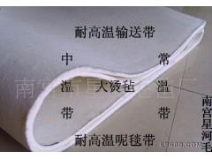 化纤设备 棉纺设备  毛纺织设备 麻纺织设备  丝绸设备