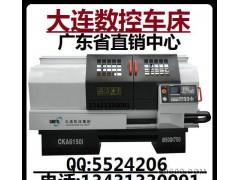 东莞深圳直销大连平床身数控车床CAD6136i*750/1000