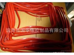 新昌纺机LS987-200丝光机硅胶密封条,411拉幅定型机