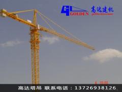 大型塔吊  高达QTZ200 6526塔式起重机 施工塔机