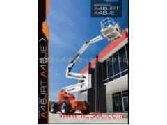 供应普雷斯特A46JRT高空作业平台、进口升降机、升降车、蜘蛛车、蜘蛛机
