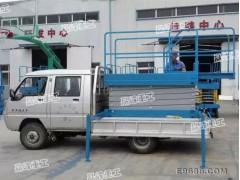 矗峰集团SJG 车载式升降机 液压移动式维修车路灯监控维修高空作业车