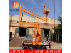 供应安徽自行式曲臂升降机 12米拖拽柴油机曲臂升降平台