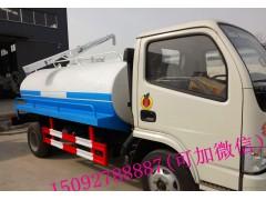 永修路面养护机械厂家 清洗路面洒水车