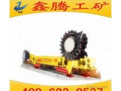 MG160/375-W型采煤机价格采煤机批发