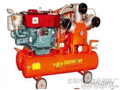 沈空 活塞便移式柴动空气压缩机 带风镐用 流量3立方米 压力 5kg