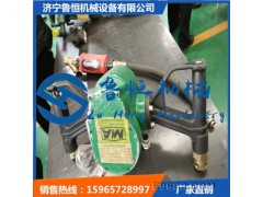 鲁恒ZQS30/2.5 风煤钻特卖 气动手持式锚杆钻机 气动手持式钻机
