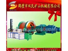 大量 矿井提升机 JK-3X2.2矿井提升机价格矿井提升机厂