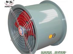 厂家直销 SF3-4 低噪声节能轴流式通风机 管道风机 壁式