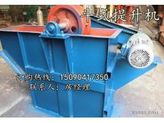 矿井提升机 井下作业机械 坑里的东西向上运输的机器 斗式提升