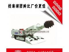 EBZ100A 悬臂式掘进机 厂家直销  矿用掘进机