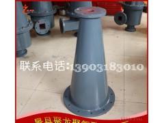 聚龙聚氨酯旋流器能耗小,效率高 【分离分级设备】