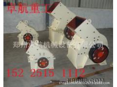 锤式打砂机 小型破碎设备 锤式破碎设备 大型1000*1000锤式破碎机