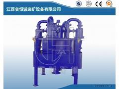 供应分离分级设备,旋流器,FX水力旋流器,水力旋流器最新报价